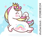cute unicorn vector princess... | Shutterstock .eps vector #1928838134