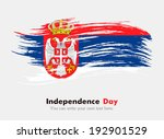 flag of serbia | Shutterstock .eps vector #192901529