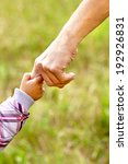 hand of parent and child | Shutterstock . vector #192926831