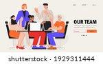 teamwork  in office on business ... | Shutterstock .eps vector #1929311444
