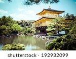 Famous Golden Pavilion In Kyot...