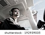 Low Angle View Of Pilot In...