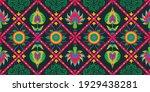 ikat geometric folklore... | Shutterstock .eps vector #1929438281
