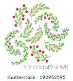 bright fresh watercolor plants... | Shutterstock .eps vector #192952595