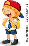 a student boy cartoon character ...   Shutterstock .eps vector #1929530471