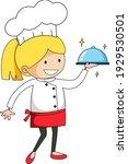 female chef cartoon character...   Shutterstock .eps vector #1929530501