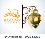 arabic islamic calligraphy of... | Shutterstock .eps vector #192953231