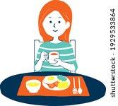 morning routine. illustration... | Shutterstock .eps vector #1929533864
