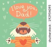 Card happy father's day with funny tiger cub. Vector illustration. - stock vector