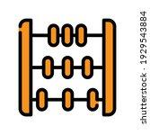 illustration vector graphic of...   Shutterstock .eps vector #1929543884