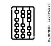 illustration vector graphic of...   Shutterstock .eps vector #1929543914