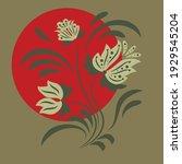 ethnic folk flowers.... | Shutterstock .eps vector #1929545204
