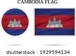 flag of cambodia. vector.... | Shutterstock .eps vector #1929594134