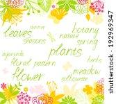 spring plants | Shutterstock .eps vector #192969347