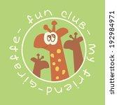 giraffe themed t shirt printing ... | Shutterstock .eps vector #192984971