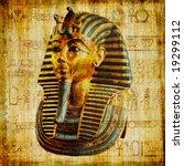 egyptian papyrus with pharaoh - stock photo