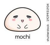 mochi cute cartoon icon wagashi ...   Shutterstock .eps vector #1929931934