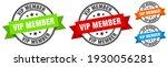 vip member stamp. vip member...   Shutterstock .eps vector #1930056281