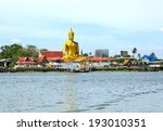 the view of big golden buddha... | Shutterstock . vector #193010351