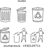 dustbin icon set isolated on...