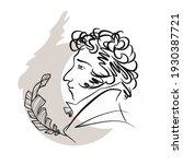 vector portrait of the poet... | Shutterstock .eps vector #1930387721