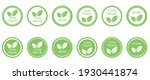 set of natural product icons ... | Shutterstock .eps vector #1930441874