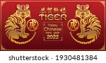 chinese new year 2022 year of... | Shutterstock .eps vector #1930481384