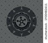 ninja star icon inside... | Shutterstock .eps vector #1930482611