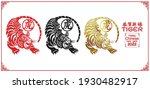 chinese new year 2022 year of... | Shutterstock .eps vector #1930482917