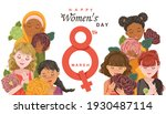 women of different races and... | Shutterstock .eps vector #1930487114