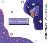 the illustration is cosmic ... | Shutterstock .eps vector #1930496627