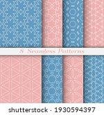 seamless pattern set in arabic...   Shutterstock .eps vector #1930594397
