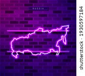 russia map glowing neon lamp...   Shutterstock . vector #1930597184