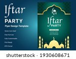ifter party invitation flyer... | Shutterstock .eps vector #1930608671