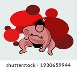 sumo fighter enters the ring | Shutterstock .eps vector #1930659944