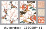 set of seamless japanese style...   Shutterstock .eps vector #1930689461
