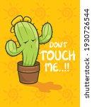 cute cactus cartoon character... | Shutterstock .eps vector #1930726544