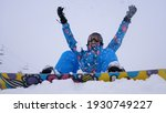 cheerful beautiful young girl... | Shutterstock . vector #1930749227
