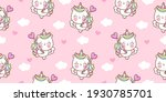 seamless pattern cute unicorn... | Shutterstock .eps vector #1930785701