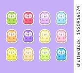 cute gummy penguin jelly...   Shutterstock .eps vector #1930916174