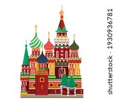 moscow vector illustration. the ...   Shutterstock .eps vector #1930936781