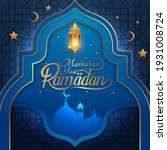 greeting of marhaban ya... | Shutterstock .eps vector #1931008724