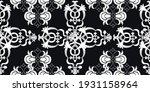 white and black  ornament... | Shutterstock .eps vector #1931158964