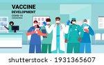 doctors team in medical masks... | Shutterstock .eps vector #1931365607