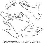 hand drawn family hands vector...   Shutterstock .eps vector #1931373161