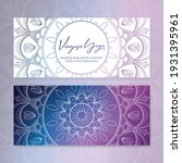 business card template with...   Shutterstock .eps vector #1931395961