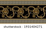 seamless pattern decorated with ... | Shutterstock .eps vector #1931404271