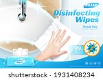 disinfectant wipes ads template ... | Shutterstock .eps vector #1931408234