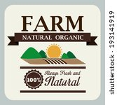 farm design over gray... | Shutterstock .eps vector #193141919