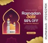 ramadan sale banner discount...   Shutterstock .eps vector #1931422904